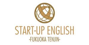 startup-english_logo_top