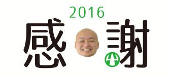photo_list_2016_007_02