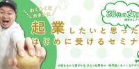 photo_list_2017_004