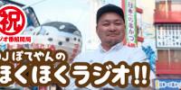 photo_list_2017_005